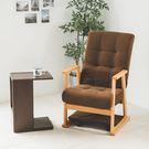 北歐 和室椅 椅墊 沙發【M0052】希...