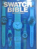 【書寶二手書T6/收藏_MOX】SWATCH BIBLE百科事典 (II)_尖端