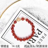 【財源滾滾|護身符】鴻運當頭紅瑪瑙銀鍍金水晶手鍊|錦鯉大王女飾