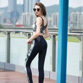 【8:AT 】緊身長褲  M-XL(潑墨黑)(未滿3件恕無法出貨,退貨需整筆退)