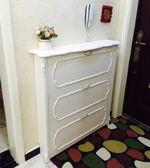 玄關櫃 超薄翻鬥鞋櫃簡約現代歐式玄關門廳櫃鞋架大容量白色門口17cm田園 非凡小鋪 JD