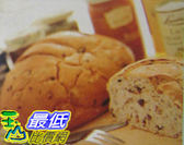 COSCO  KIRKLAND SIGNATURE 低糖葡萄核桃麵包2 入_C5159