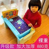 店長推薦寶寶早教桌兒童學習小書桌塑料學生寫字桌床上懶人電腦桌吃飯餐桌
