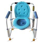 家用洗澡椅老人坐便椅折疊殘疾病人大便椅馬桶