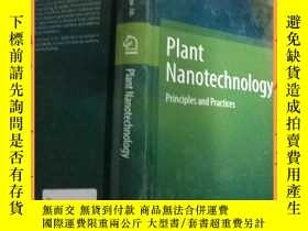 二手書博民逛書店英文書罕見plant nanotechnology principles and practices 植物納米技術
