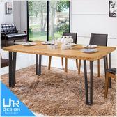 北歐工業風漢斯6尺自然邊全實木面餐桌(18I20/A438-01)