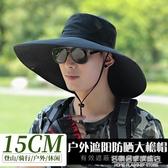 遮陽帽男士夏季戶外防曬釣魚帽子大帽檐透氣防紫外線漁夫帽太陽帽 名購居家