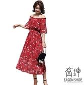 EASON SHOP(GW2841)韓版花邊一字領露肩撞色星星印花收腰綁繩短袖連身裙洋裝女上衣服平口長裙過膝裙