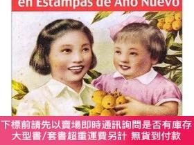 簡體書-十日到貨 R3YY【年畫上的中國(西文版) China in new year paintings】 978750851...