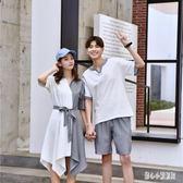 中大尺碼情侶裝 不一樣的情侶裝夏裝2019韓版寬鬆短袖T恤套裝連身裙 nm21030【甜心小妮童裝】