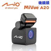 [富廉網]【Mio】MiVue A20 後鏡頭行車記錄器