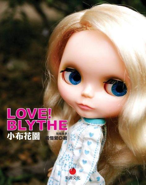 (二手書)小布花園LOVE!BLYTHE