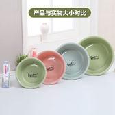 塑料小中大號洗手盆家用面盆小果盆