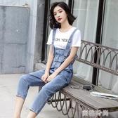 花苞牛仔背帶褲女寬鬆春秋季2020新款收腰顯瘦韓版吊帶百搭兩件套『蜜桃時尚』