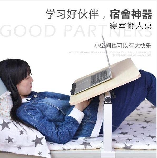 華舍筆記本電腦桌 床上折疊宿舍懶人神器Eb12813『小美日記』