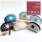 化妝包-花草生活貝殼化妝收納包-共6色-A01010185-天藍小舖