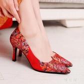 婚鞋女春新款新娘鞋中式秀禾鞋繡花紅色敬酒鞋高跟結婚上轎鞋TA9590【雅居屋】