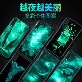 華為p20手機殼玻璃p20pro保護套不會撞的網紅plus硅膠por