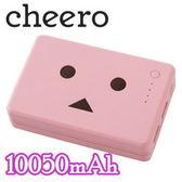日本cheero花系列阿愣10050mAh行動電源(櫻花/粉紅) 夏瓏公司貨