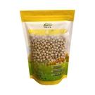 天然雪蓮子(埃及豆)-450g