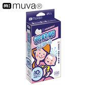 【muva】退熱貼4入裝 ~日本製,散熱快速!