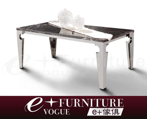 『 e+傢俱 』BT48 梅諾迪 Meredy 天然玉石餐桌/不繡鋼座/時尚現代