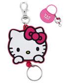 【卡漫城】  Hello Kitty 易拉扣 大臉桃紅 ㊣版 凱蒂貓 萬用 伸縮 悠遊卡 卡片 證件 鑰匙圈 吊掛飾