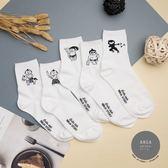 正韓直送【K0411 】韓國襪子KUSO日本人物中筒襪 韓妞必備中筒襪  阿華有事嗎