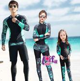 ★草魚妹★V289泳衣外套親子葉子情侶長袖外套可內搭泳衣正品,單女外套售價699元