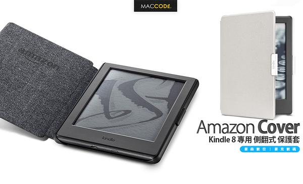 Amazon 原廠 Kindle 8 專用 側翻式 保護套