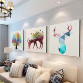 客廳裝飾畫沙發背景牆掛畫壁畫北歐三聯畫現代簡約大氣餐廳臥室畫igo   晴光小語