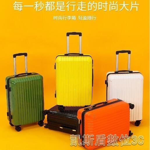行李箱女20寸小型鋁框拉桿箱萬向輪學生密碼旅行箱男皮箱子輕便YYJ 母親節禮物