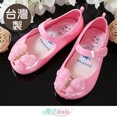 女童鞋 台灣製冰雪奇緣正版休閒娃娃鞋 公主鞋 魔法Baby