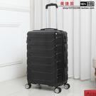 密碼鋁框28行李箱男皮箱子拉桿箱女24萬向輪20寸韓版包學生 生活樂事館NMS