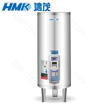 【買BETTER】鴻茂儲熱式電熱水器EH-3002BS分離控制型電能熱水器(BS型30加侖單相)★送6期零利率