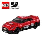 【日本正版】TOMICA NISSAN GT-R 50週年紀念合作車款 日產 跑車 玩具車 多美小汽車 - 143475