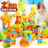 積木玩具1-2周歲益智嬰幼兒童寶寶大號顆粒塑料拼裝3-6男女孩禮物