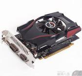 顯示卡 精影 GTX650 1G電腦顯卡比精影R7-350強游戲顯卡 數碼人生igo