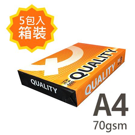 QUALITY A4 70gsm 雷射噴墨白色影印紙500張入 橘包 淨白色 X 5包入箱裝