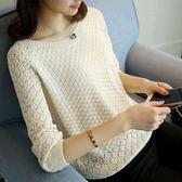 圓領短款鏤空毛衣女薄款寬鬆套頭七分袖針織衫秋新款純色打底衫 9號潮人館