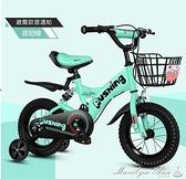 自行車2-3-4-6-7-8-9-10歲男女寶寶童車18寸小孩腳踏車 YXS  【快速出貨】