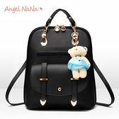 韓版休閒純色後背包(現貨)小熊吊飾女雙肩包AngelNaNa (SBA0162)