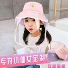 嬰兒帽子春秋薄款寶寶漁夫帽男女童可愛超萌兒童防護帽防飛沫隔離 小艾新品