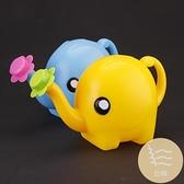澆水壺澆花家用室內花灑兒童洗澡玩具小型加厚園藝灑水噴壺【白嶼家居】