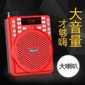 收音機 凡丁收音機插卡音箱便攜MP3迷你音響老年老人音樂播放器新款便攜式可充電兒童音樂播放器