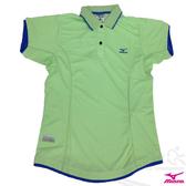 MIZUNO美津濃女用抗UV排汗POLO衫(粉綠)