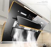 油煙機電機自動開合清洗家用抽油煙機壁掛式吸油煙機側吸脫排中秋好物MKS