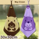高級精梳紗 純棉方巾 領結熊款 擦手巾 May Crown