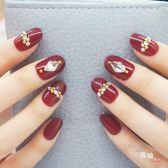 指甲貼片 新娘穿戴假指甲貼片可反復使用 拆卸愛美甲成品 短版 (七夕節禮物)