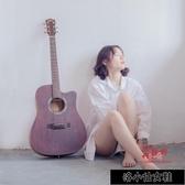 吉他 單板吉他初學者女生學生用新手入門民謠吉他男41寸自學網紅T 7款